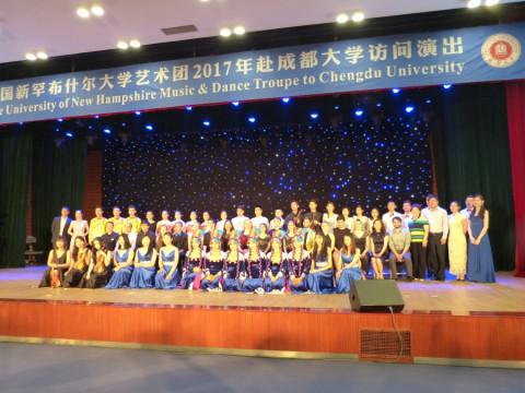 Chengdu On Stage