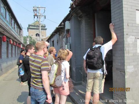 back alleys of beijing