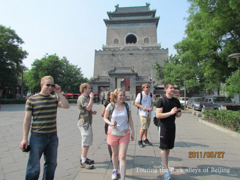 beijing tour study abroad in china