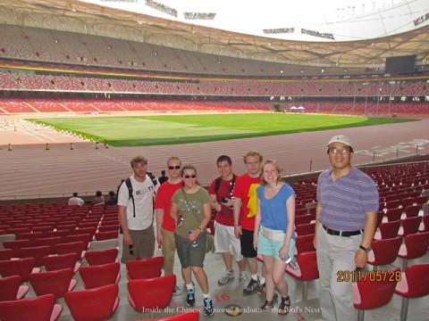 inside of birds nest stadium